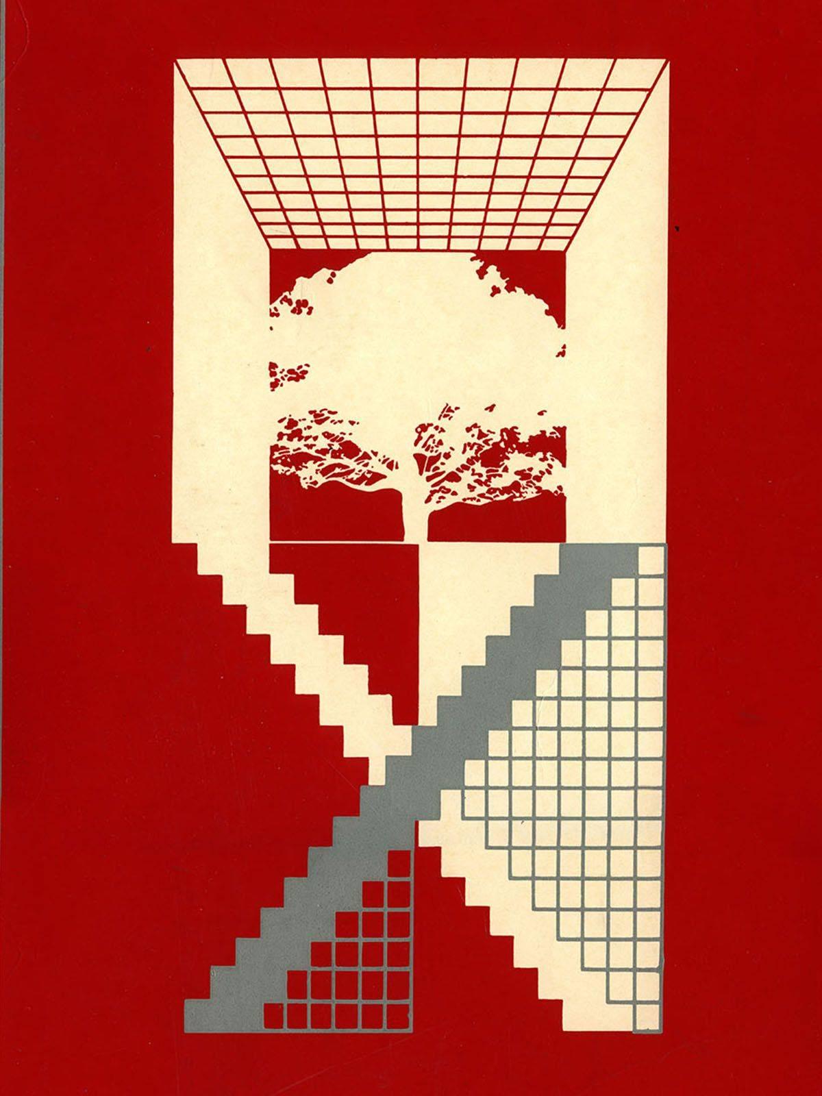 Всесоюзный смотр творчества молодых архитекторов 1989